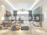 中南城写字楼